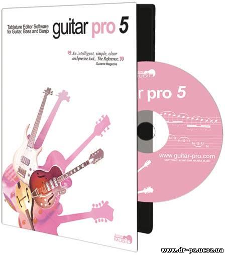 Guitar pro 5 рус - фото 9